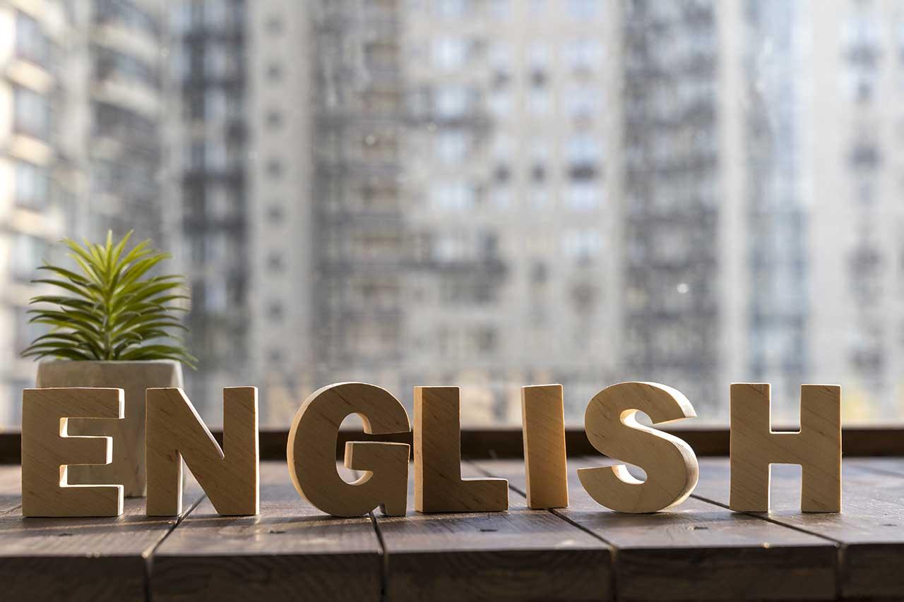 ¿Para qué necesito el inglés?